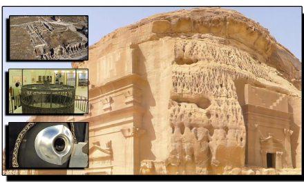 عرب کے آثارِ قدیمہ