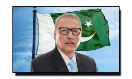 صدرِ پاکستان عارف علوی کا مختصر تعارف