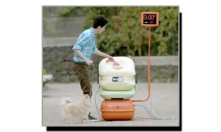 کتے کے فضلہ کے عوض انٹرنیٹ کی سہولت دینے والا ڈسٹ بن