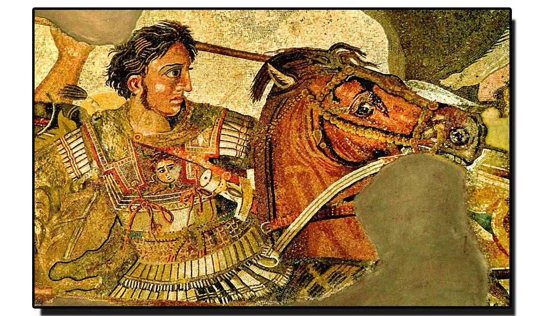13 جون، سکندرِ اعظم کا یومِ انتقال
