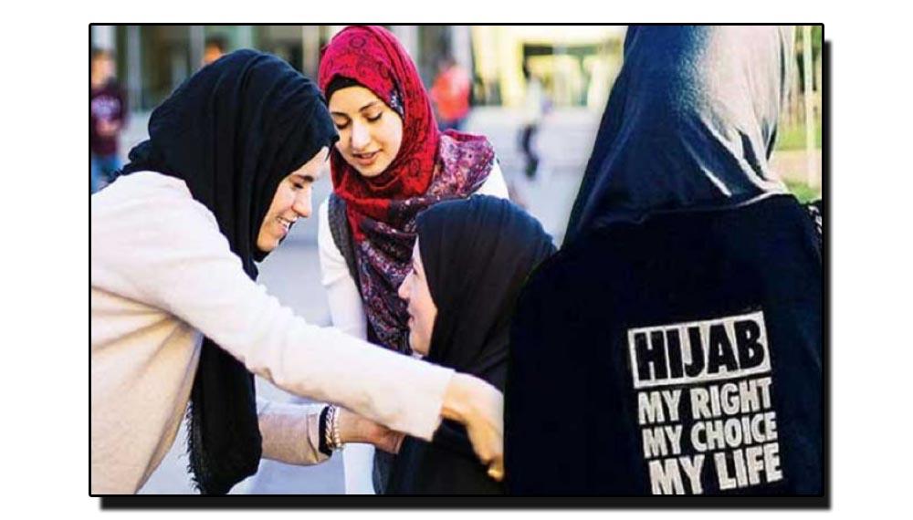 چار ستمبر، حجاب کا عالمی دن