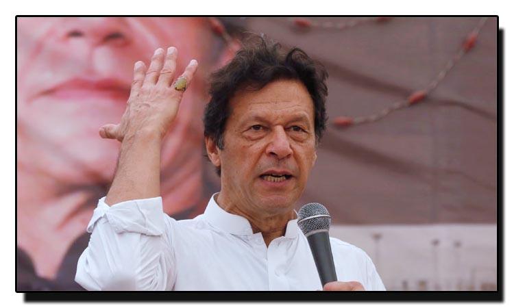 حضرتِ عمران خان اپنی پوزیشن واضح کرے