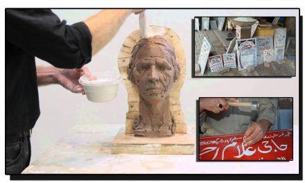 """شدت پسندی سے """"فنِ مجسمہ سازی"""" محض لکھائی تک محدود"""