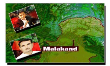 ملاکنڈ حالیہ انتخابات کے بعد