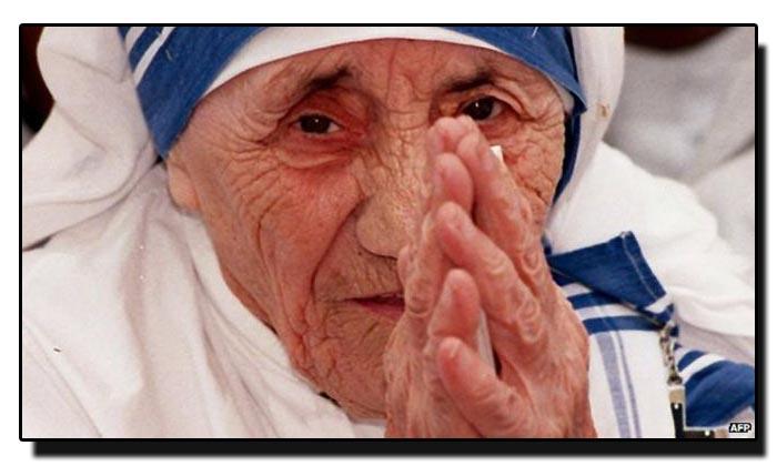 5 ستمبر، مدر ٹریسا کا یومِ انتقال