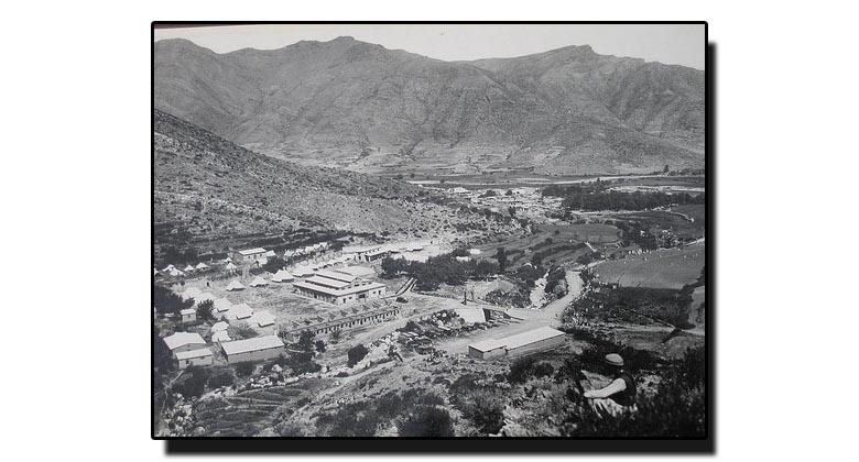 سوات 1877ء کے بعد