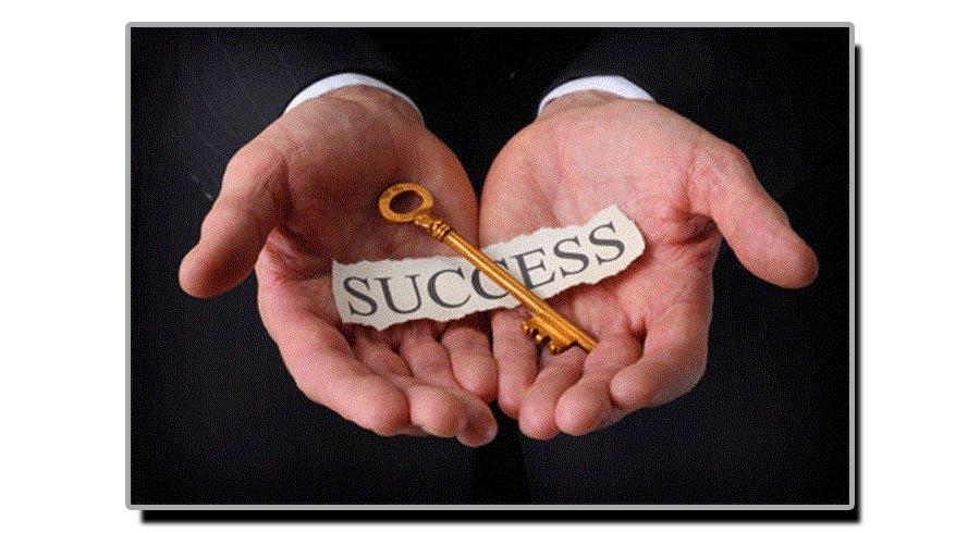 کامیابی کی کنجی