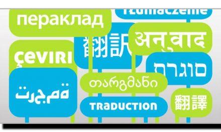 تیس ستمبر، عالمی یومِ ترجمہ