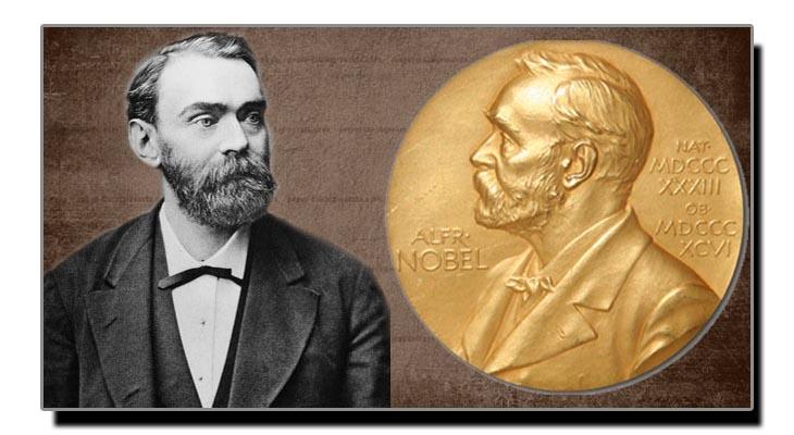 10 دسمبر، الفریڈ نوبل کا یومِ انتقال