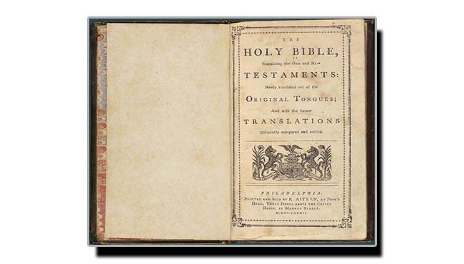 چار اکتوبر، جب بائبل کا پہلا مکمل انگریزی ترجمہ شائع ہوا