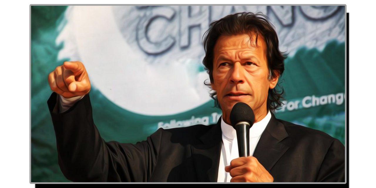 افغان و بنگالی شہریوں کو پاکستانی شہریت دینے کا اعلان