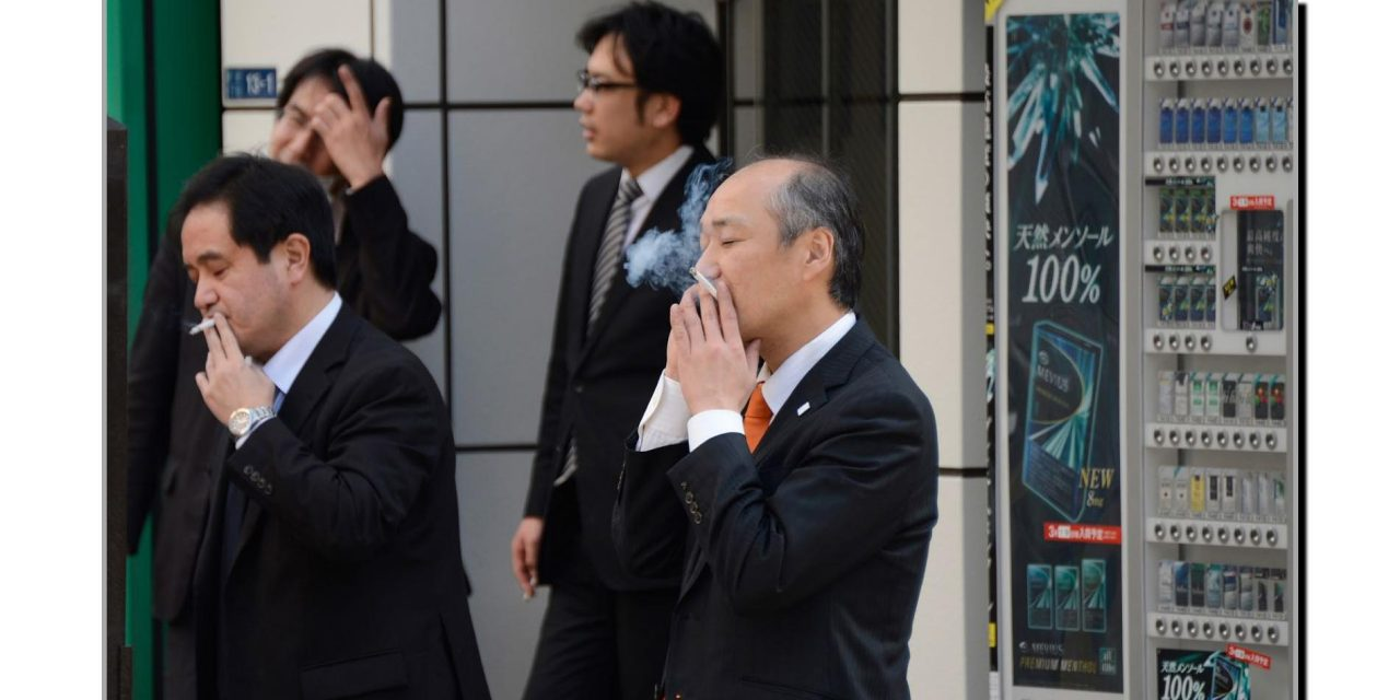 جاپان کا کام کے دوران سموکنگ نہ کرنے والوں کے لیے انوکھا انعام