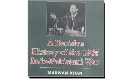 مروان خان اور ان کی کتاب