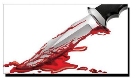 قتل کی حرمت اور ہمارا معاشرہ