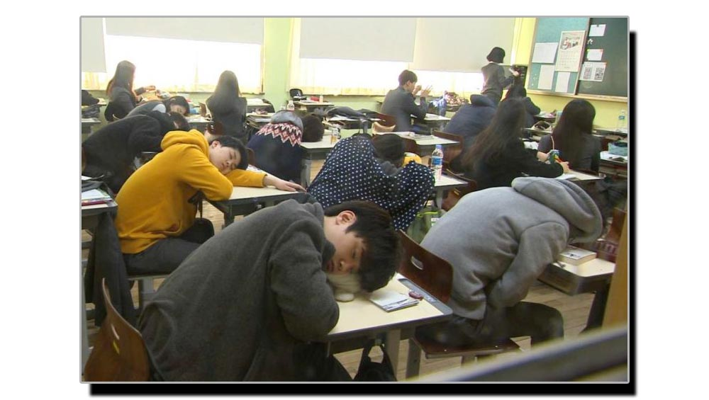 جنوبی کوریا میں سکول کا دورانیہ سولہ گھنٹے روزانہ، تحقیق
