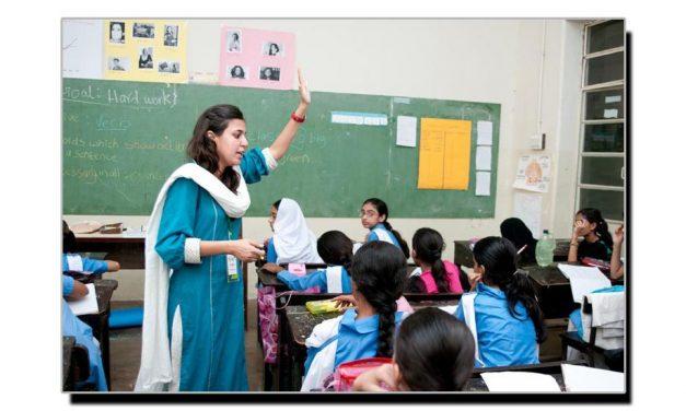 عالمی یومِ اساتذہ اور اس کا تقاضا