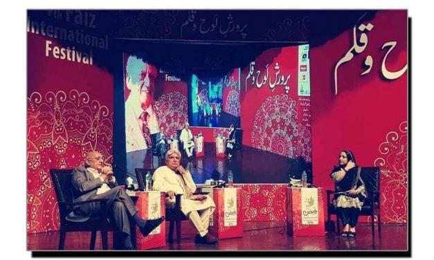 لاہور میں فیض فیسٹول کا آنکھوں دیکھا حال