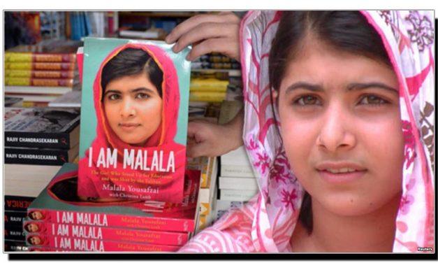 میں ہوں ملالہ