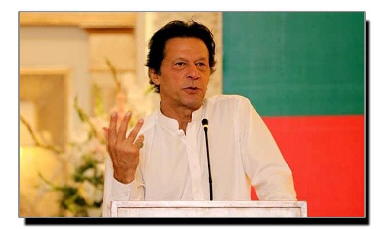 عمران خان، احساس جگانے والی شخصیت