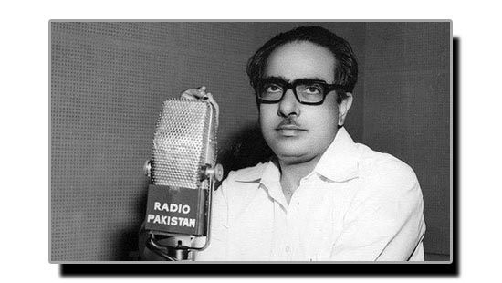 23 نومبر، جمیل الدین عالیؔ کا یومِ وفات