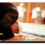 صلاۃ التسبیح، پڑھنے کا طریقہ اور اہمیت و فضیلت