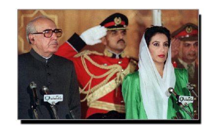 دوم دسمبر، بے نظیر بھٹو پاکستان کی پہلی خاتون وزیر اعظم منتخب