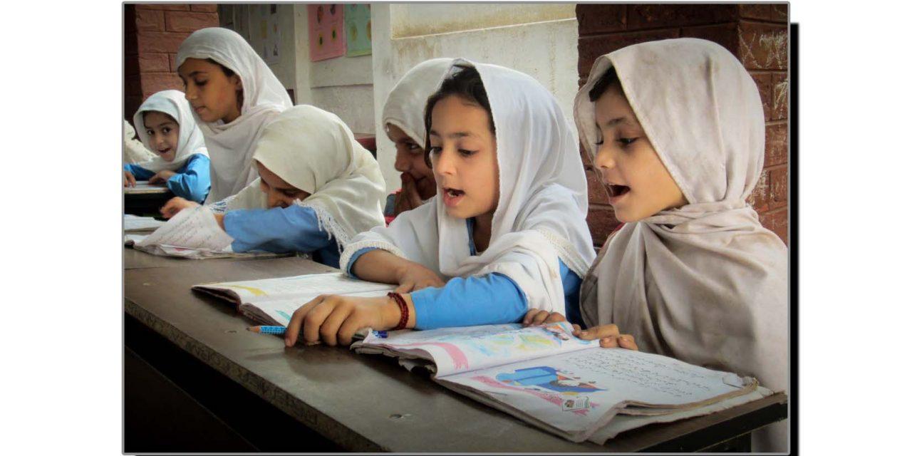 قومی ترقی میں تعلیم کا کردار