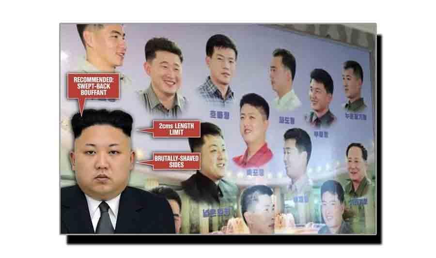 ہیئر کٹ بارے شمالی کوریا کا عجیب و غریب قانون