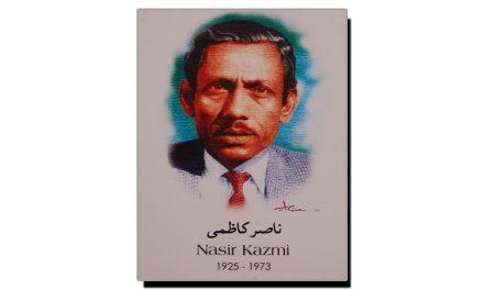 آٹھ دسمبر، ناصر کاظمی کا یومِ پیدائش
