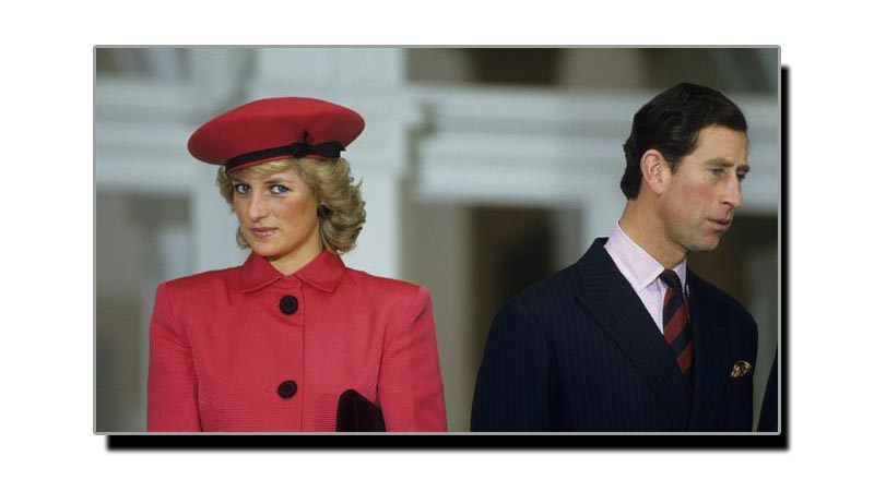 نو دسمبر، جب پرنس چارلس نے ڈیانا کو چھوڑ دیا