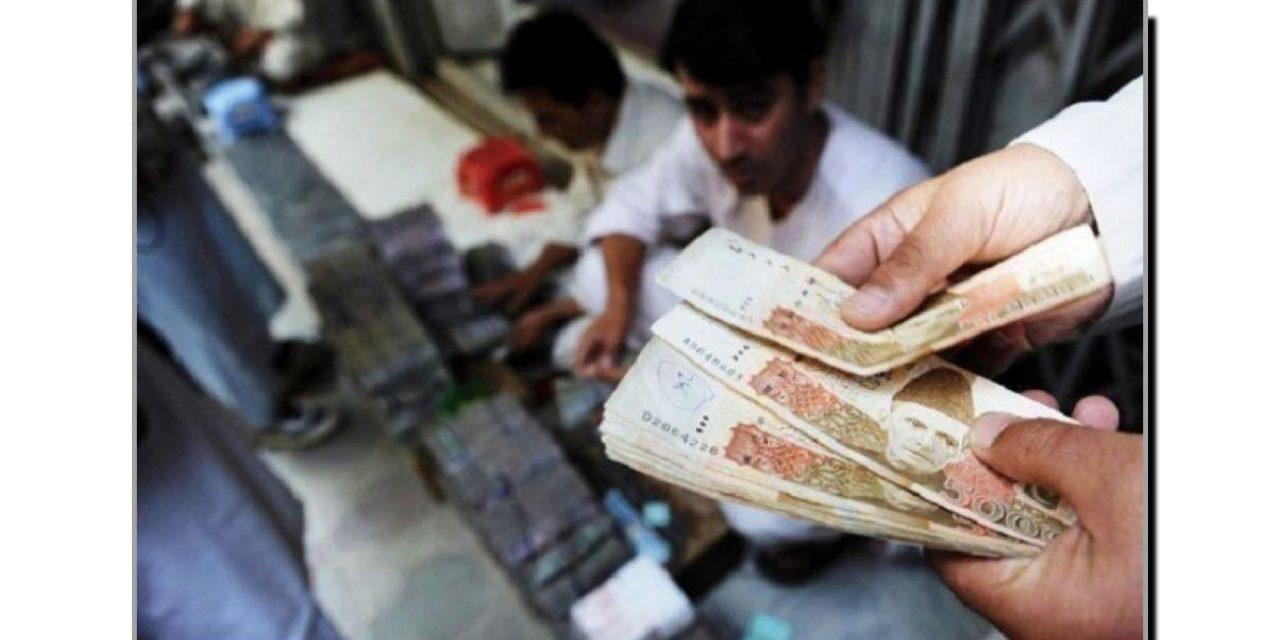 قرض کی ادائیگی میں ٹال مٹول کرنا ظلم ہے