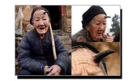 ملئے چائینہ کی سینگوں والی دادی سے