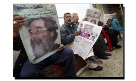 تیرہ دسمبر، جب صدام حسین گرفتار ہوا