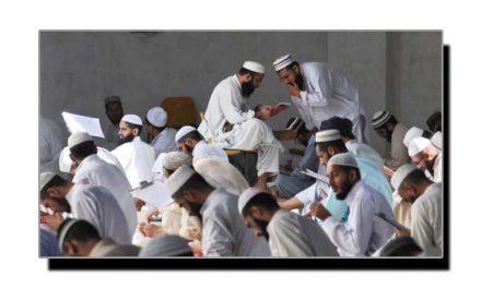 شہادۃ العالمیہ کیا ہے اور کیوں ہے؟