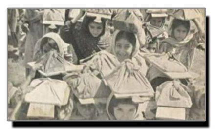 ریاستِ سوات میں لڑکیوں کی تعلیم
