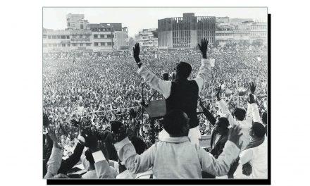 """سولہ دسمبر، جب مشرقی پاکستان """"بنگلہ دیش"""" بنا"""