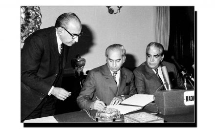 بیس دسمبر، جب پاکستان کی تاریخ کا ایک سیاہ باب بند ہوا