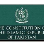 حکومت مقدم ہے یا آئینِ پاکستان کا تحفظ؟