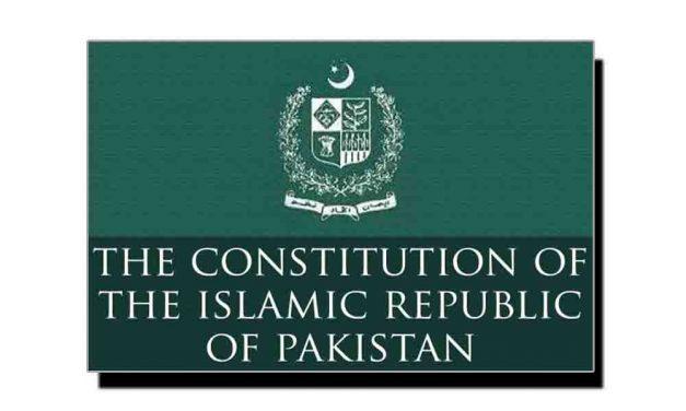 آئین کو ریوائز کرنے کی اشد ضرورت ہے
