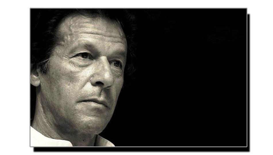 وزیر اعظم عمران خان صاحب، مجھے آپ سے شکایت ہے