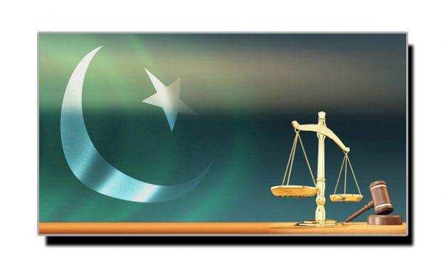 آئین، قانون اور جمہوریت