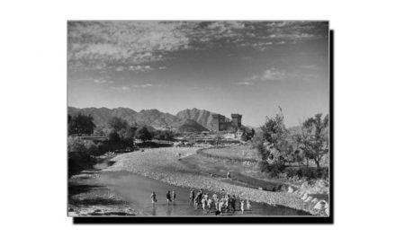 ریاستِ سوات میں مستقل بندوبستِ اراضی کب ہوا؟