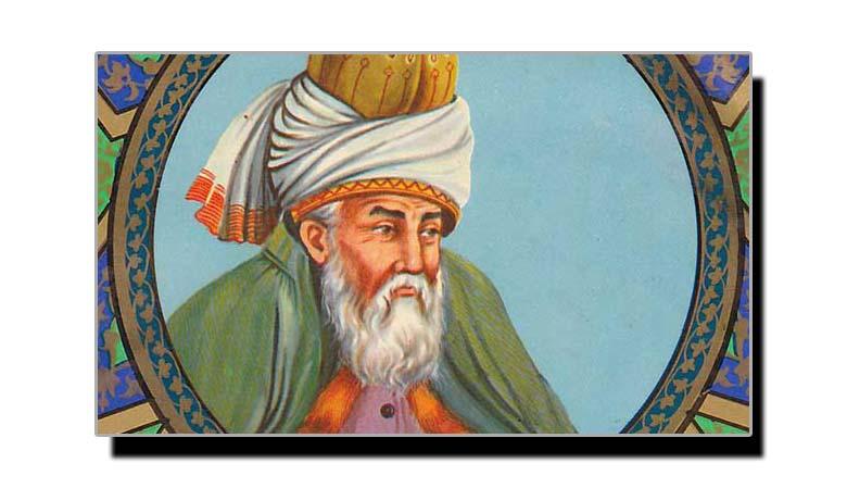 17 دسمبر، مولانائے روم کا یومِ انتقال