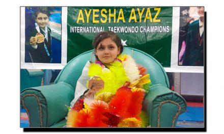 عائشہ بٹیا، ہمیں تم پہ فخر ہے