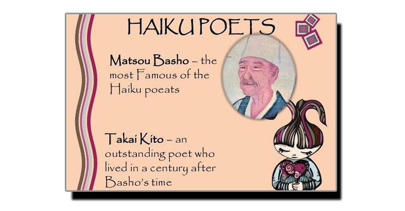 ہائیکو کیا ہے؟