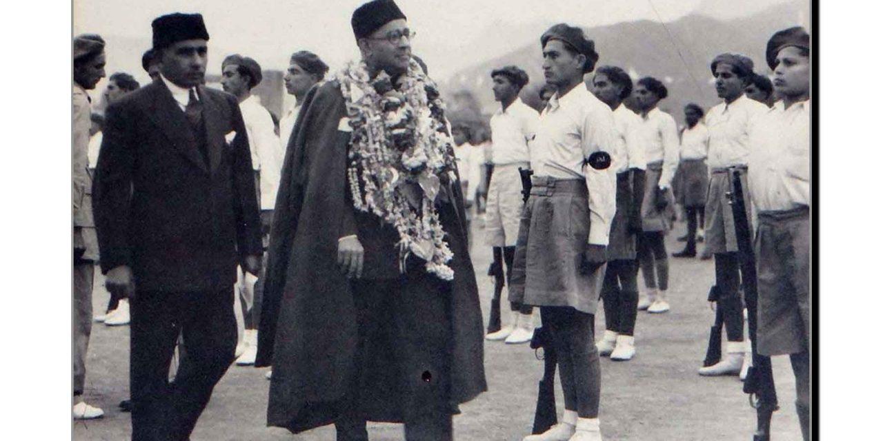 ریاستِ سوات میں خان اور مَلَک کی حیثیت