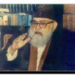 ادغامِ ریاستِ سوات میں جماعتِ اسلامی کا کردار