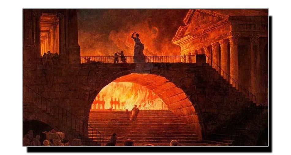 روم جلتا رہا اور نیرو بانسری بجاتا رہا