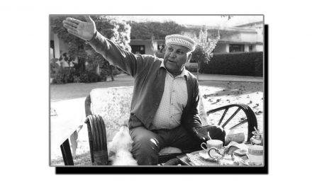 ریاستِ سوات کے سماجی ڈھانچہ میں تبدیلیوں کا جائزہ