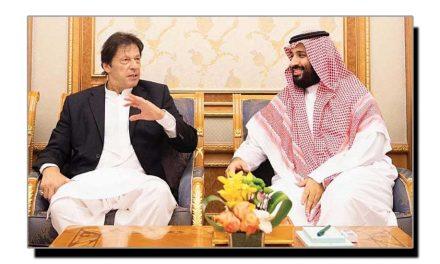 پاک سعودی تعلقات اور درپیش خطرات